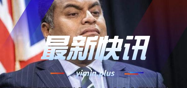 最新快讯 (1).jpg